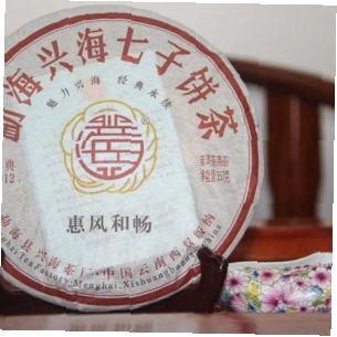 Shu puer Sinhai Hue Feng He Chang 2012 god