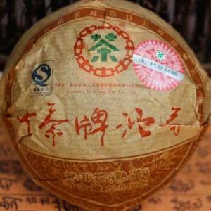 Shu puer tocha fabrika Chjun Cha 2008 god