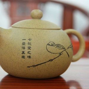 Xiao-Niao-Xi-Shi-chainik-iz-isinskoi-glini-241-ml-01