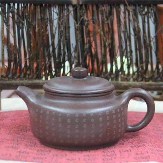 Xin Jin Zhong Gu - чайник из исинской глины 318 мл