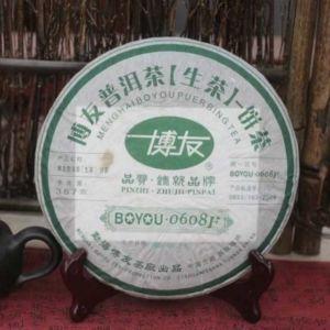Шэн пуэр от Бо Ю 0608F купить с доставкой