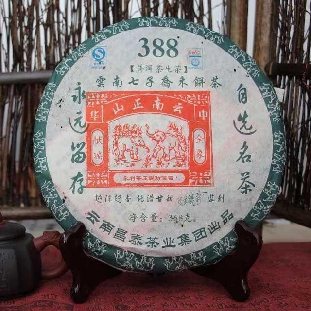 """Шен пуэр """"388"""" - CHANG TAI"""