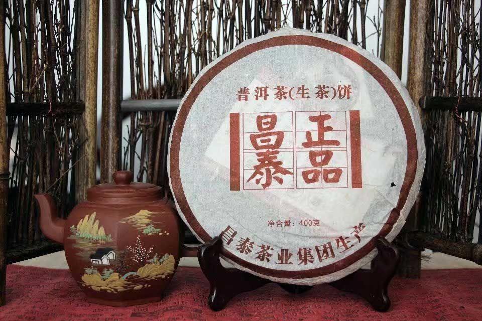 shen-puer-firmennyj-changtaj-chang-tai-2006-1