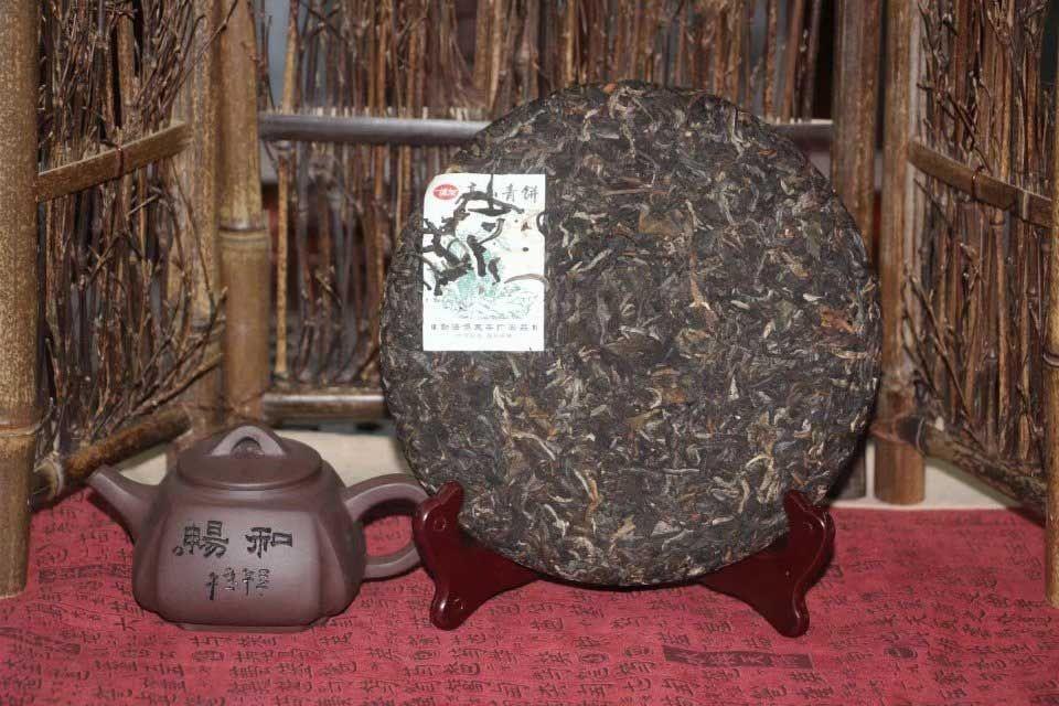 shen-puer-gao-shan-qing-bing-bo-you-2013-3