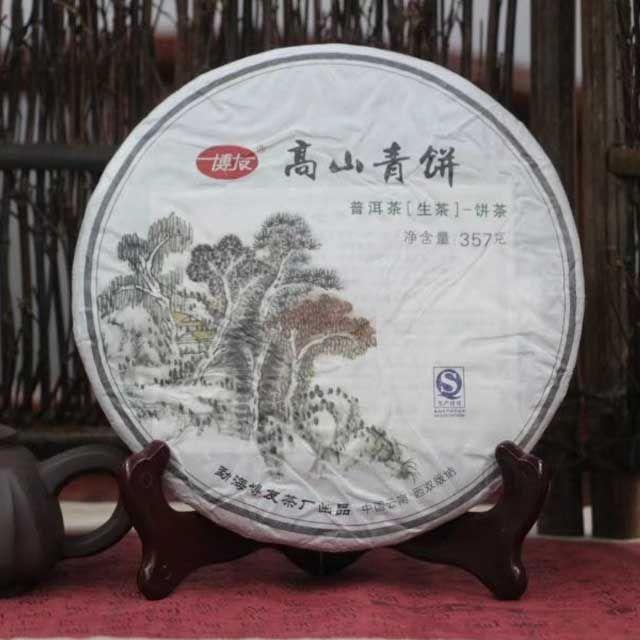 """Шен пуэр """"Gao Shan Qing Bing"""" - Бо Ю (Bo You)"""