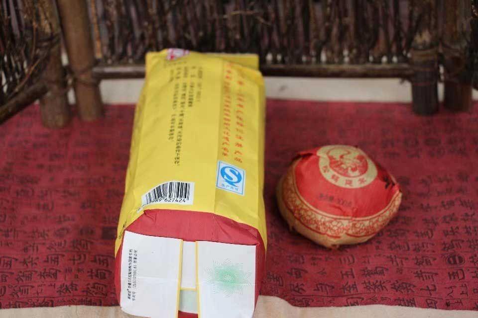 shen-puer-premium-tochasya-xia-guan-2