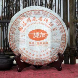 shu-puer-8592-bo-yu-2005