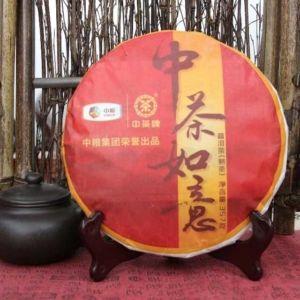 shu-puer-blagopriyatnyj-zhong-cha-2017-1