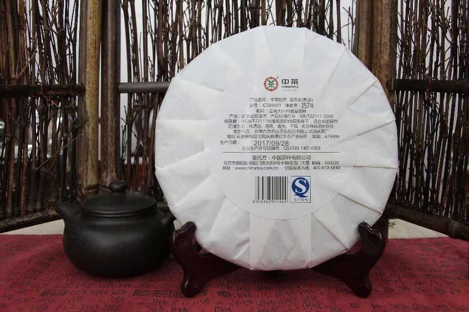 shu-puer-blagopriyatnyj-zhong-cha-2017-2