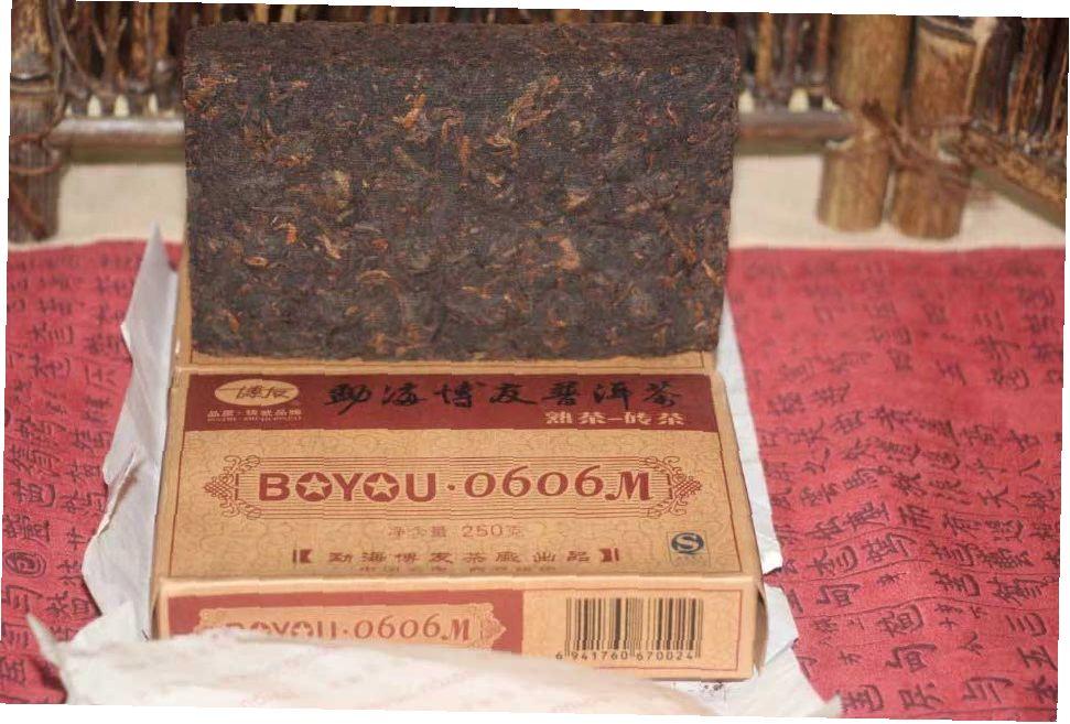 shu-puer-boyou-0606m-bo-you-2007-1