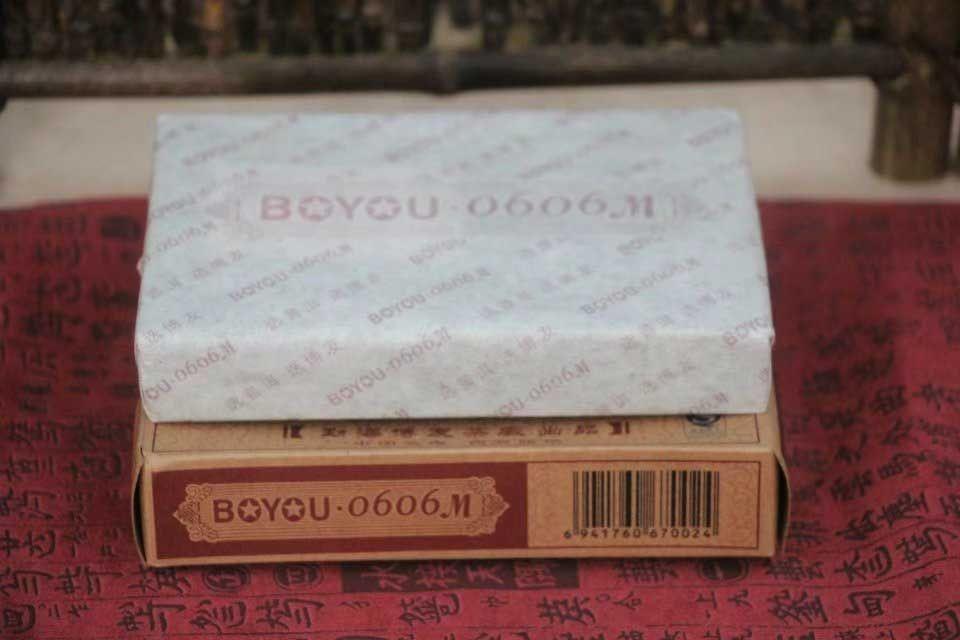 shu-puer-boyou-0606m-bo-you-2007-3