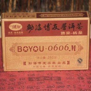 shu-puer-boyou-0606m-bo-you-2007