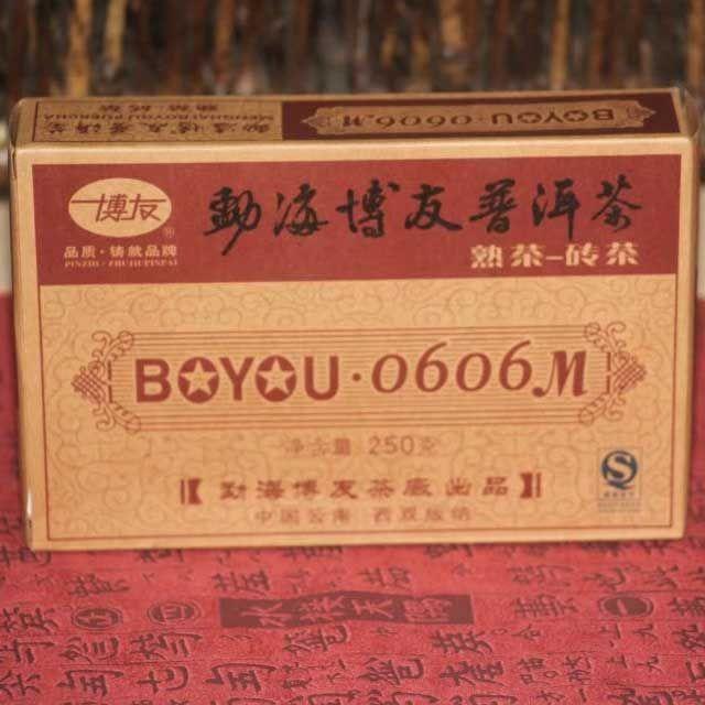 """Шу пуэр """"BoYou 0606M"""" - фабрика Бо Ю (Bo You)"""