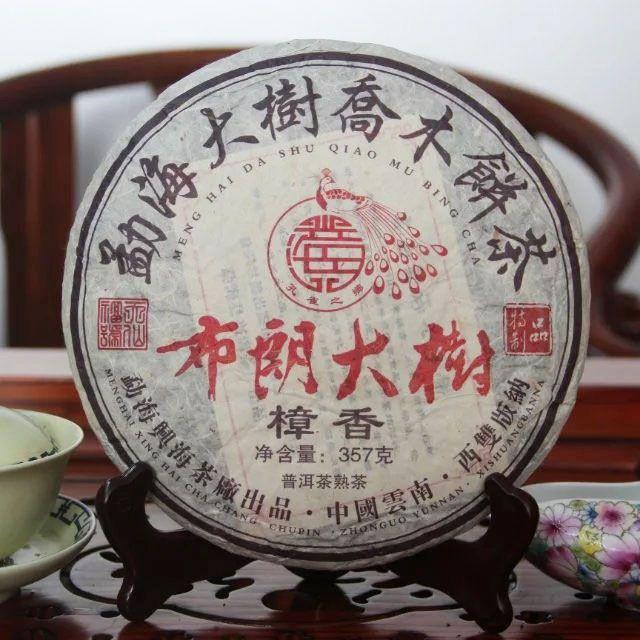 Шу пуэр Bu Lang Da Shu - Синхай