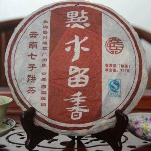 shu-puer-dian-shui-liu-xiang-sinhaj-2008