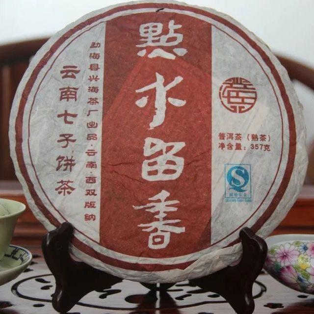 Шу пуэр Dian Shui Liu Xiang - Синхай