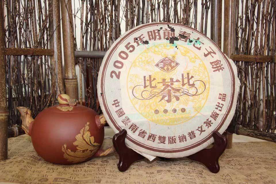 shu-puer-fabrika-puven-2005-god-5