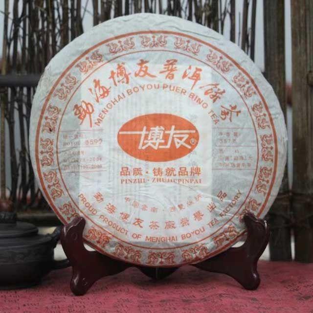 """Шу пуэр """"8592"""" фабрики Бо Ю (Bo You) - 2005 год"""