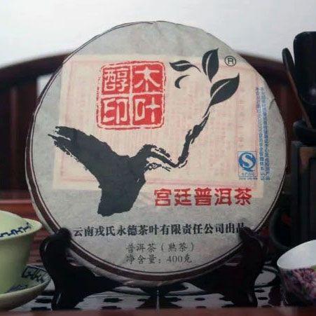 Шу пуэр Mu Ye Chun - Мэнку