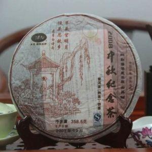 """Шу пуэр """"Zhong Qiu Ji Nian"""" Бо Ю (Bo You)"""
