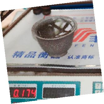 gajvan-kamennyj-uzor-174-ml-4