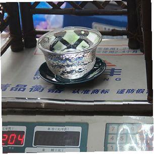 gajvan-morskaya-volna-200-ml-4