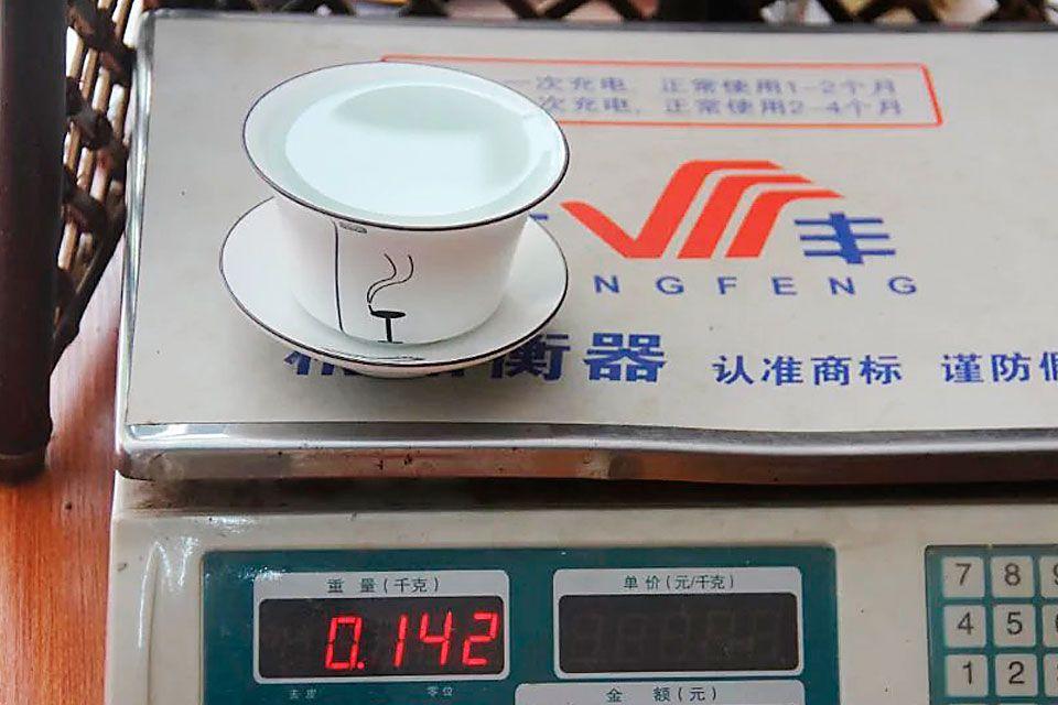 gajvan-put-140-ml-4