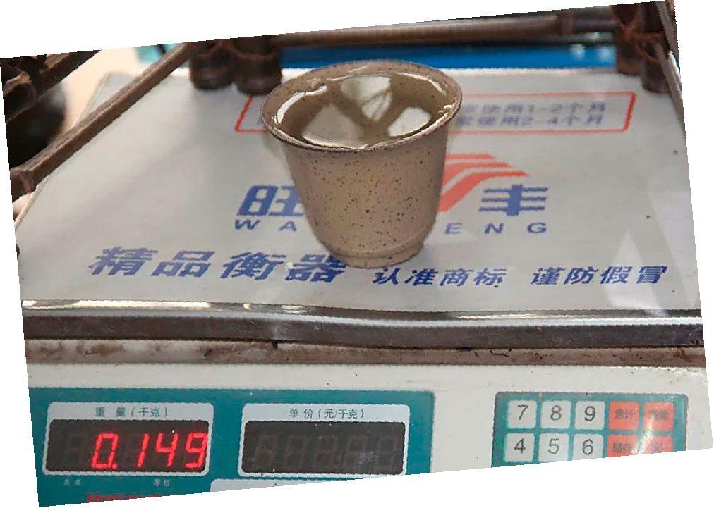 gajvan-spelost-pshenitsy-okolo-149-ml-4