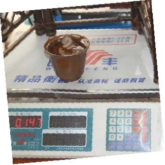 gajvan-xian-tiao-shlifovannoe-zoloto-2
