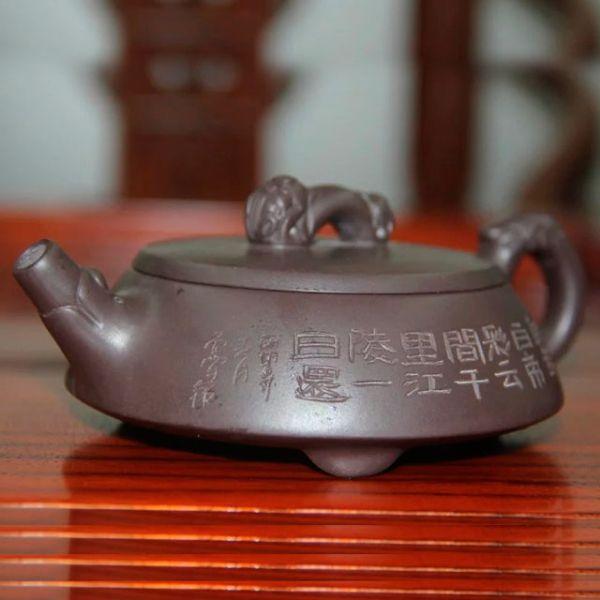 Исинский чайник - Long Bian Shi Piao, 175 мл