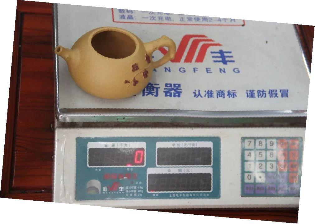 isinskij-chajnik-mei-hua-shi-piao-290-ml-7