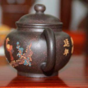 isinskij-chajnik-ni-hui-duo-zhi-206-ml-2
