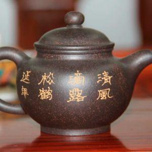 isinskij-chajnik-ni-hui-duo-zhi-206-ml-4