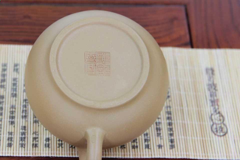 isinskij-chajnik-po-dushe-230-ml