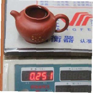isinskij-chajnik-semena-lotosa-251-ml-2