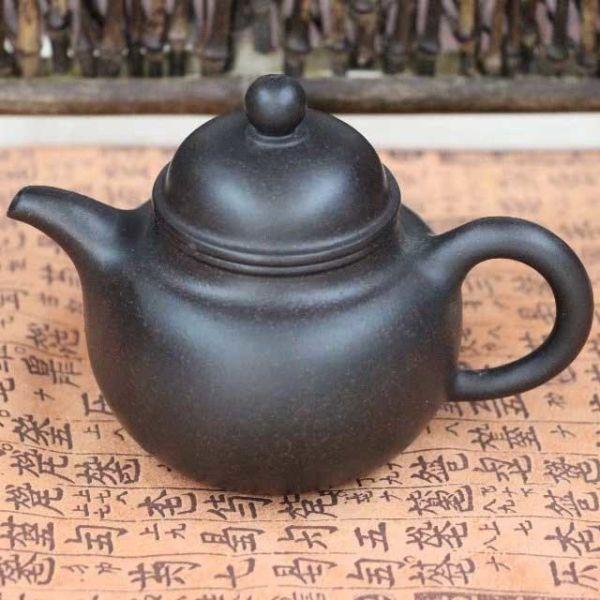 """Исинский чайник - """"Составлять сферу"""", 210 мл."""