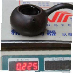 isinskij-chajnik-tang-yu-xi-shi-225-ml-8