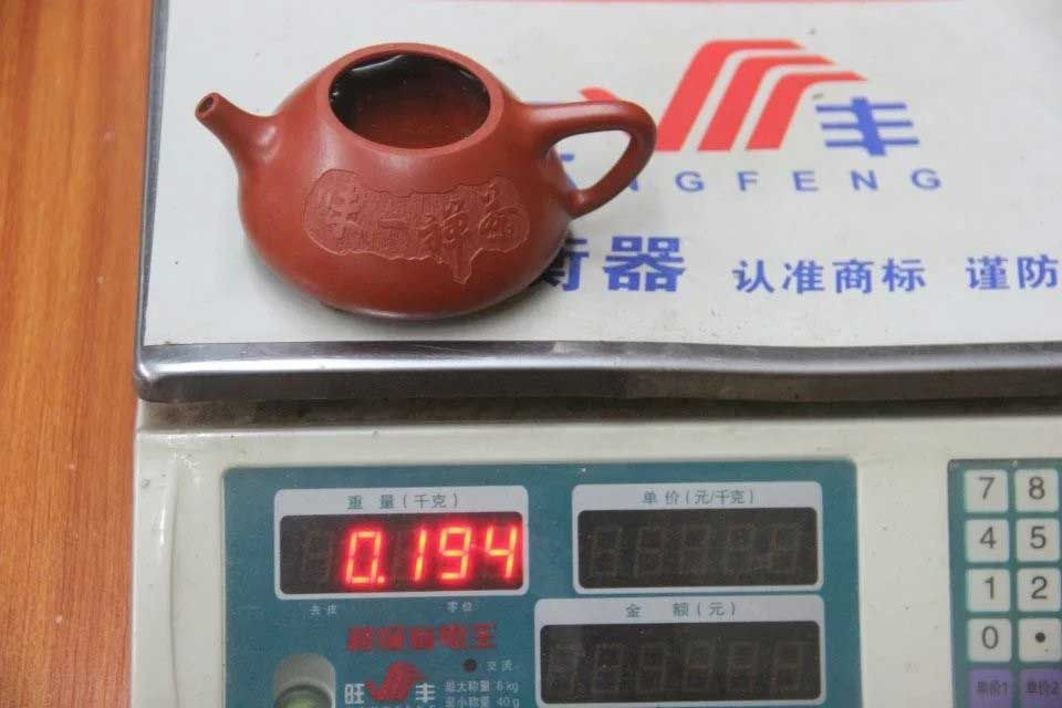 isinskij-chajnik-zhi-ye-shi-pao-190-ml-3