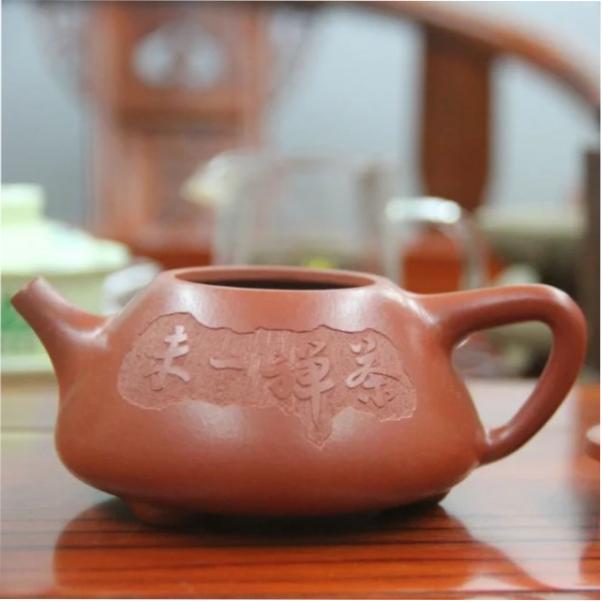 Исинский чайник - Zhi Ye Shi Pao, 194 мл