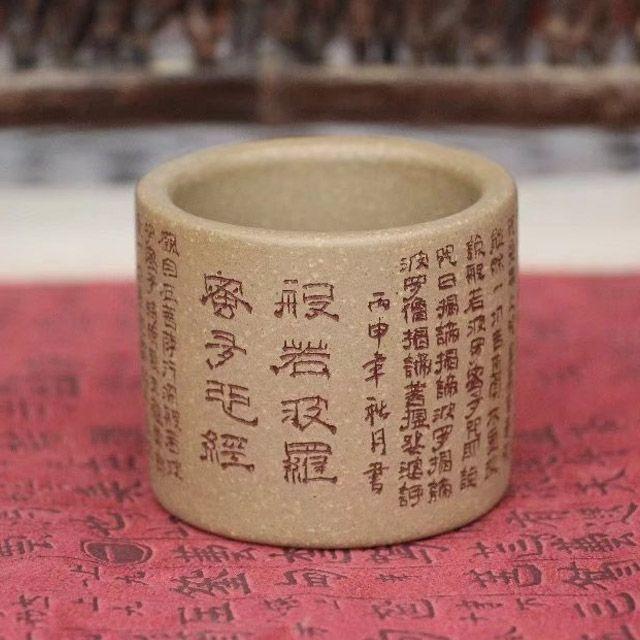 Пиала из исинской глины «Сутра сердца», 80 мл