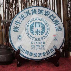 shen-puer-7548-chang-tai