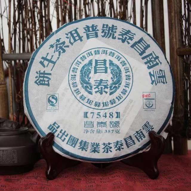 """Шен пуэр """"7548"""" - Chang Tai"""