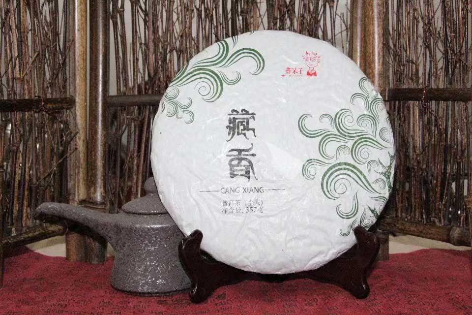 shen-puer-cang-xiang-shu-dai-zi-3