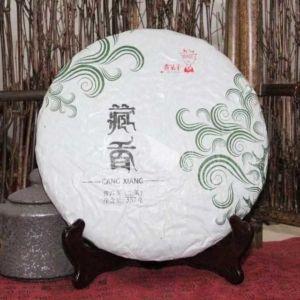 shen-puer-cang-xiang-shu-dai-zi-5
