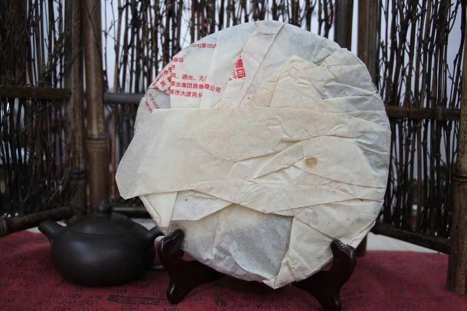 shen-puer-chudesnyj-chajnyj-kust-konya-drakona-long-ma-rui-ming-chang-tai-tea-group-2