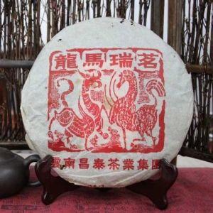 shen-puer-chudesnyj-chajnyj-kust-konya-drakona-long-ma-rui-ming-chang-tai-tea-group