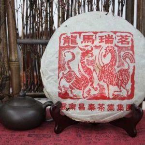 shen-puer-chudesnyj-chajnyj-kust-konya-drakona-long-ma-rui-ming-chang-tai-tea-group-4