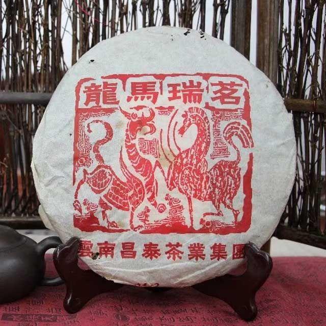 "Шен пуэр ""Чудесный чайный куст коня-дракона"" (LONG MA RUI MING) фабрики Чанг Тай (Chang Tai)"