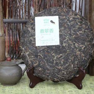 shen-puer-fei-cui-xiang-1