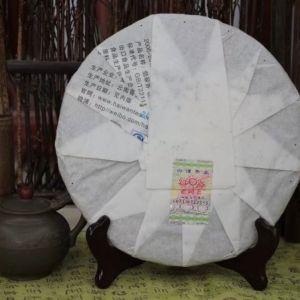 shen-puer-fei-cui-xiang-2